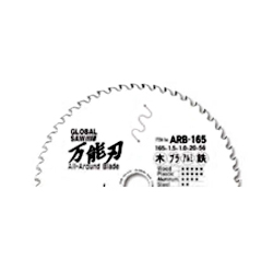 For Cutting Various Materials, Universal Blade ARB