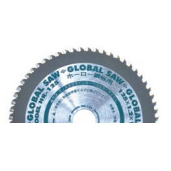 For Enameled Steel Plate Chipsaw HR