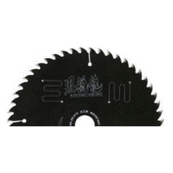 Woodwork Chip Saw, Black Dragon KRS