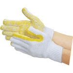 Finger Fork Reinforced Non-Slip Gloves
