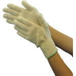 PET Recycled Work Gloves