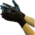 Non-Slip Gloves Nitrile Plus