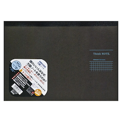 Logical Think Pad A4 Black/Blue