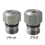 Q Lock Coupling Socket