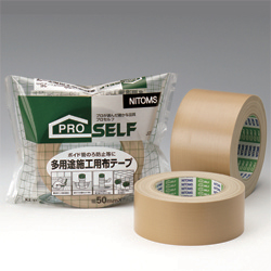 Cloth Tape for Multipurpose Construction