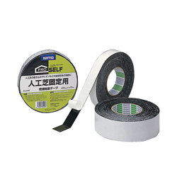 Double-Sided Tape for Fixing Artificial Turf No.525K