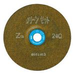 High Green Z Grinding Wheel