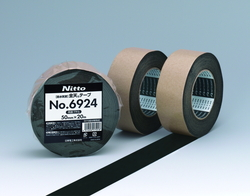 Waterproof Airtight Tape, All-Weather Tape No. 6924 (Double-Sided Adhesive Tape)