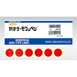 Numerical Thermo Label WR Series