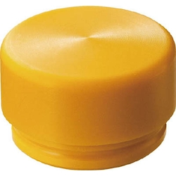 Easy Shockless Hammer, Replacement Head (Yellow)