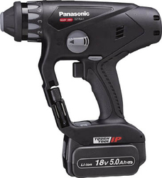 Chargeable Multi Hammer Drill,14.4 V, 5.0 Ah, Black