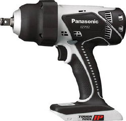 Chargeable Impact Driver
