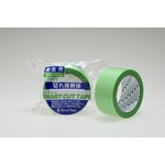 Protective PE Adhesive Tape, Super Cut Tape No.621