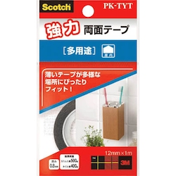 Scotch Strong Double Sided Tape, Multipurpose