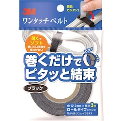 3M™ One-Touch Belt (3M)