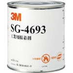 3M™ Primer for Safety-Walk