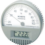 Temperature and Humidity Meter Highest 2 Model