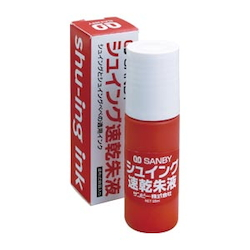 Shuing Fast-Dry Red Ink 25 ml