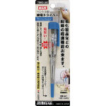 Spark Testing Screwdriver (LED Fitted Pencil Type)