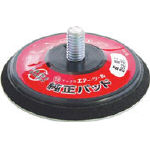 Double Action Sander (Magic Sheet Type) Magic Pad