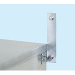 Stainless Steel Storage Unit - Optional Wall Fixing Brackets (Floor Type)