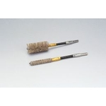 W Wound Grit Flexi-Type Condenser Brush with Shaft, Includes Abrasive Grain