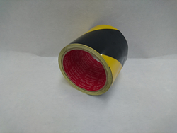 No.9652 Reflective Tape