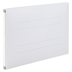 Extendable File, S-Yard, A4-E, Off White