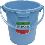 Plastic Pail, with Handle