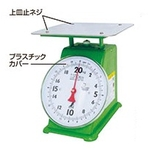 Top Plate Automatic Scale (Weighing Dish, Square Dish)