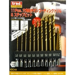 11-Pieces Hex Shaft Titanium Coated Drill & Step Bit