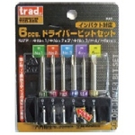 Screwdriver Bit Set (6 Pieces)