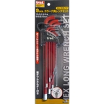 Color Coated L-Shape Hex Key Set - 9 Piece Set, 1.5mm to 10mm, THL-9 (TRAD)