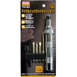 Micro Impact Screwdriver Set (7 pcs.)