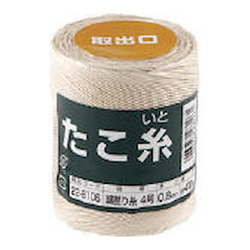 Twine (Cotton Thread)