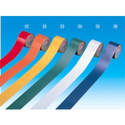 Reflective Tape 50 Series
