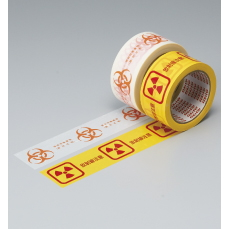 Hazard Mark Tape #1 Solid Material