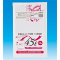 Plastic Bag with Garbage Notation Pink 45 L 10 Pieces x60 Sets