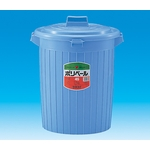 Plastic Pail 45 L-120 L, with Lid