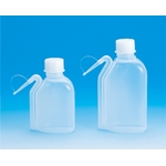 Integrated Washing Bottle PE 250 mL–500 mL