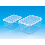 Square Sample Container K-1/K-2/K-3