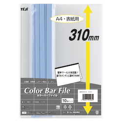 Colored Bar File Sky