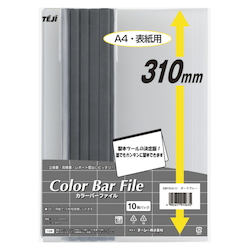 Colored Bar File Dark Gray