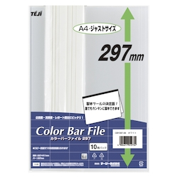 Colored Bar File 297 White