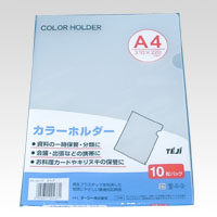 Color Holder 10 Sheets A4 Clear