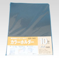 Color Holder 10 Sheets A4 Dark Gray