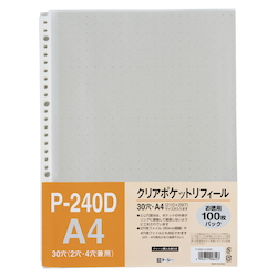 Clear Pocket File, 100 Leaves, Gray