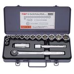 Surface Socket Wrench Set SSS-413