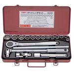Socket Wrench Set SWS-413M
