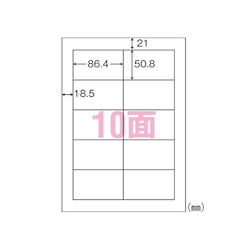 World Price Label 10 Pieces 500 Sheets